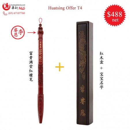 Huatsing Offer T4