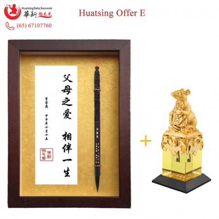 Huatsing Offer E