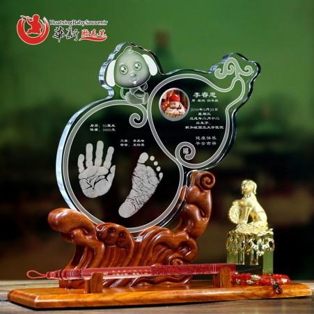 Huatsing Package N17 瑞启德旺