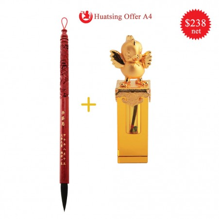 Huatsing Offer A4