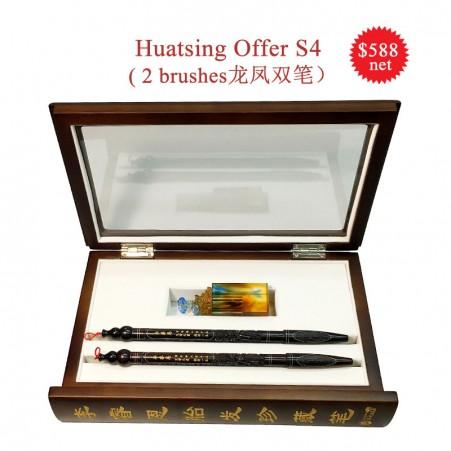 Huatsing Offer S4