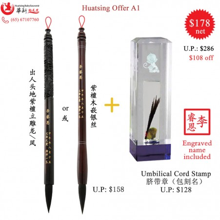 Huatsing Offer A1