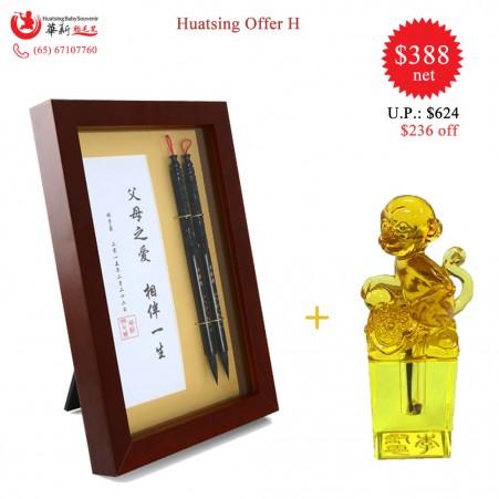 Huatsing Offer H