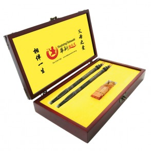 B10经典配套盒 Classic Package Box(Brush & Stamp not included)