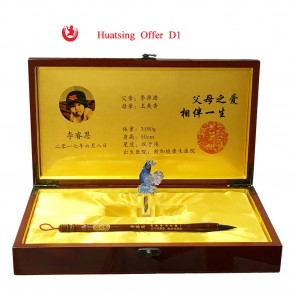 Huatsing Offer D1