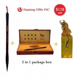 Huatsing Offer F6
