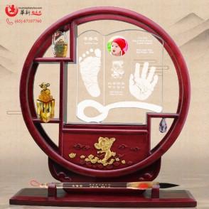 Huatsing Package 10 书香人家