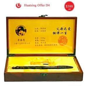 Huatsing Offer D4