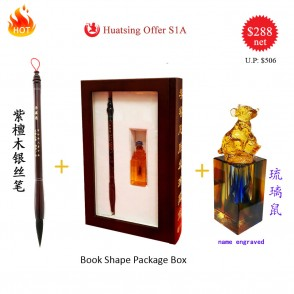 Huatsing Offer S1A