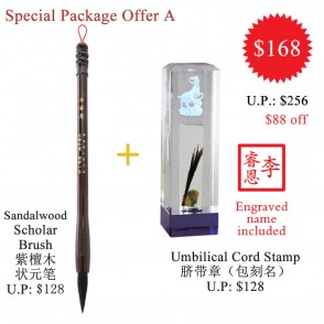 Special Package Offer A
