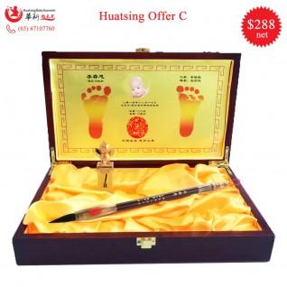 Huatsing Offer C