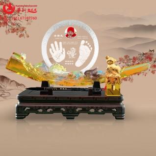 Huatsing Package 8 富贵人家