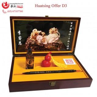 Huatsing Offer D3