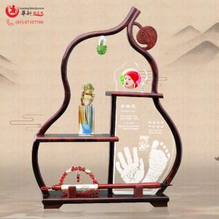 Huatsing Package N16 福禄兴旺