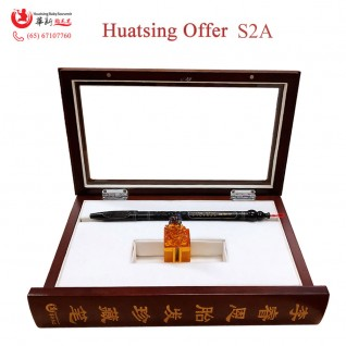 Huatsing Offer S2