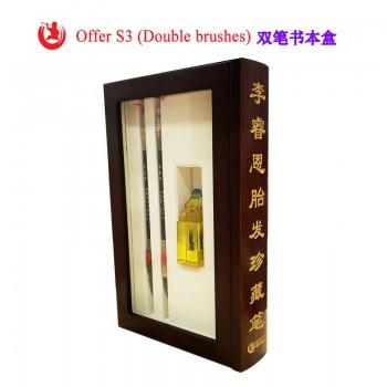 Huatsing Offer S3